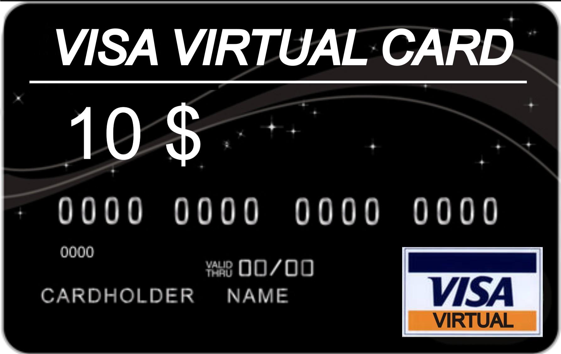 Виртуальная кредитная карта Виза