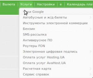отримання грошей з чеку Google AdSense в приват24