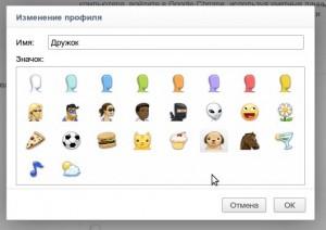 іконки користувачів