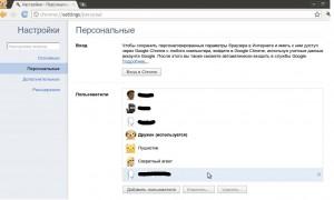 створення, редагування облікових записів користувачів