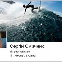 Своя візитка з фейсбуку