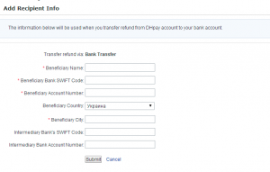 dhgate Bank Transfer