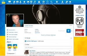 Скріншот моєї сторінки в українській соціальній мережі druzi.org.ua