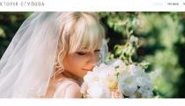 Сайт-візитка фотографа