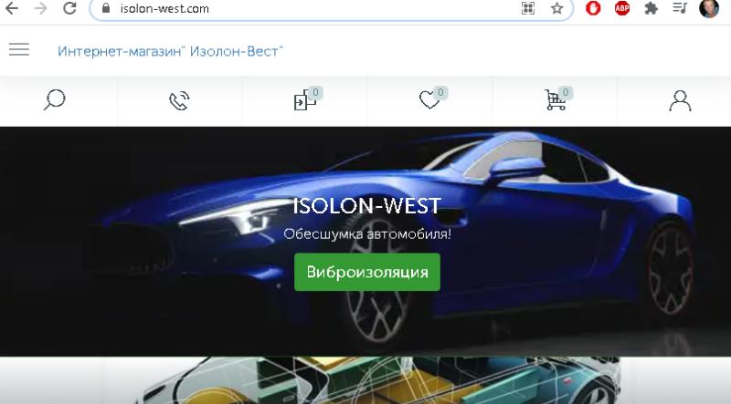 Ізолон-Вест